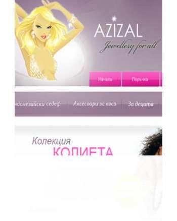 Azizal.com