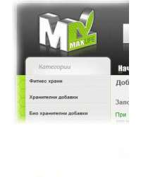 Maxlife.bg