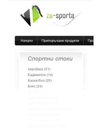Za-Sporta.com