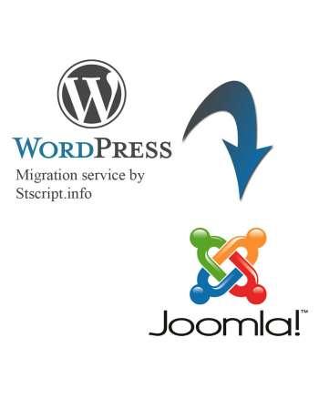 Миграция на WordPress към Joomla